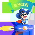 锡林郭勒盟网络公司